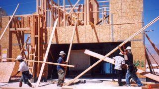 Home Builder by Scott Lewis