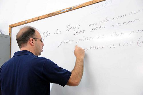 Teacher by JD Lasica