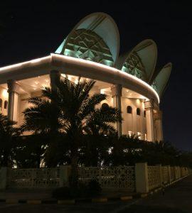 Isa Cultural Centre Bahrain