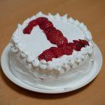 1st Birthday Cake by nubobo
