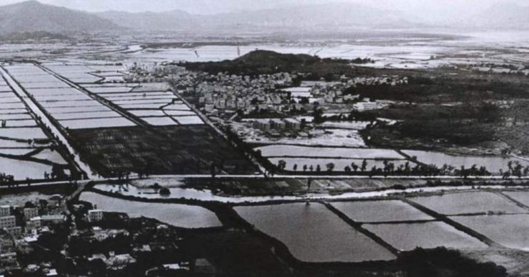 Huanggang Village in the 1970s