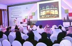 SLA/AGC 2017 conference room