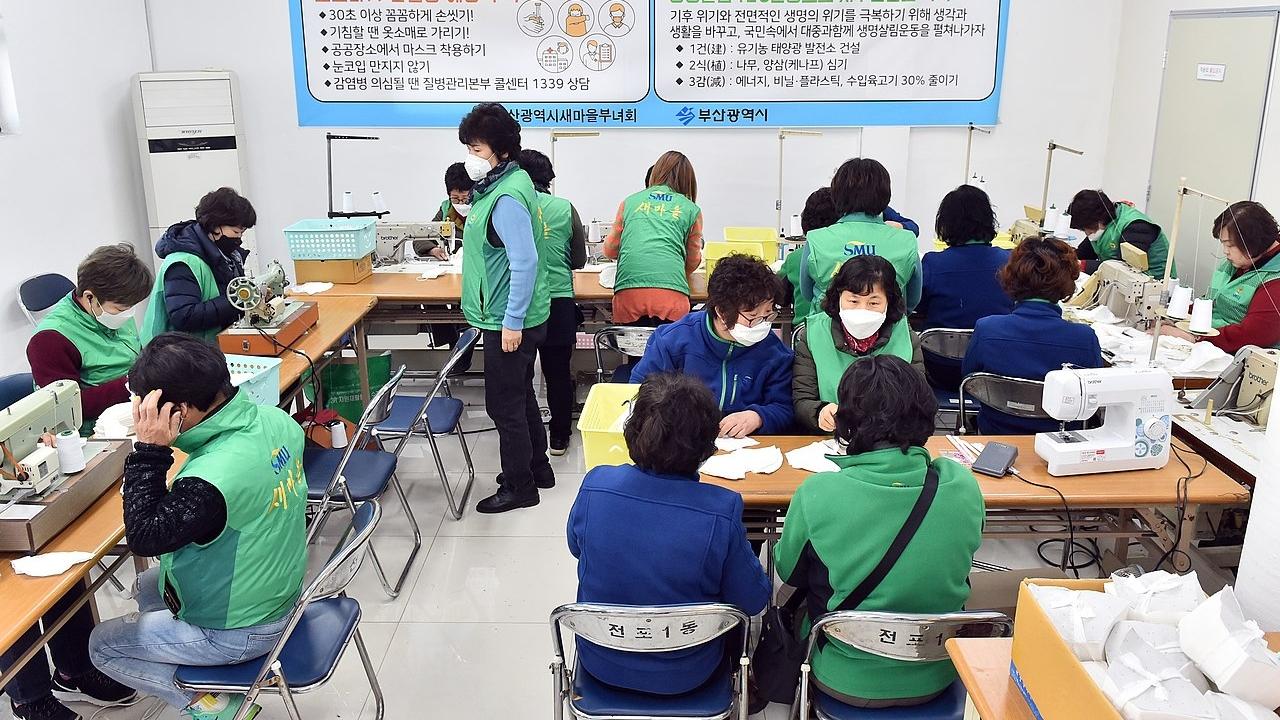 20200305 코로나19 극복을 위한 수제마스크 제작 현장방문(부산진구 새마을지회) [Busan Metropolitan City image]