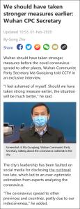 We should have taken stronger measures earlier: Wuhan CPC Secretary