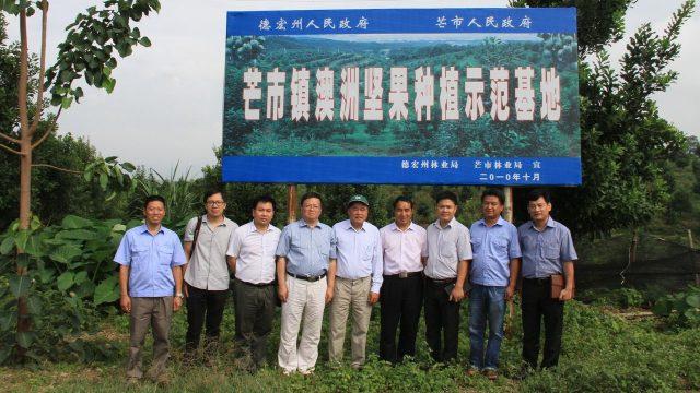 云南生物多样性研究院